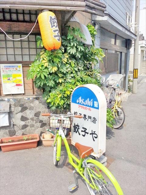 f:id:t-shimozono:20170203204639j:plain