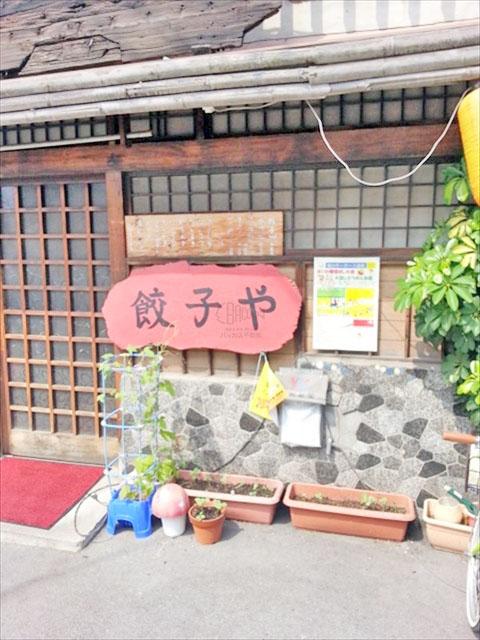 f:id:t-shimozono:20170203204747j:plain