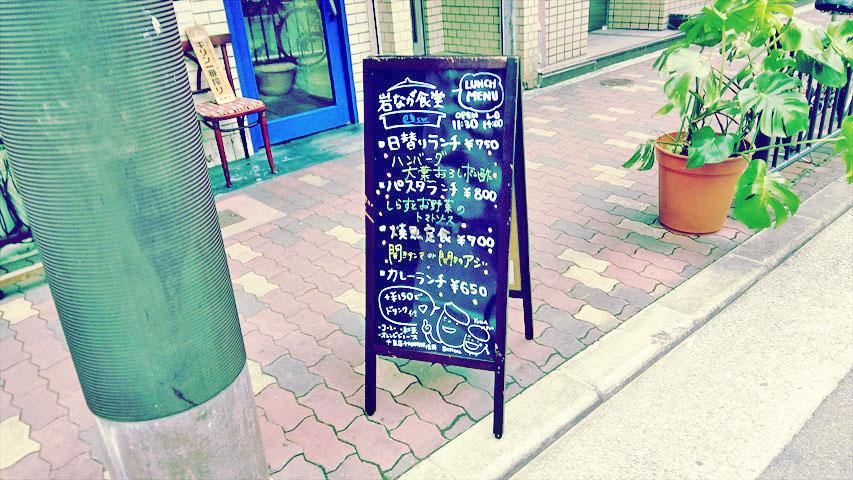 f:id:t-shimozono:20170225130605j:plain