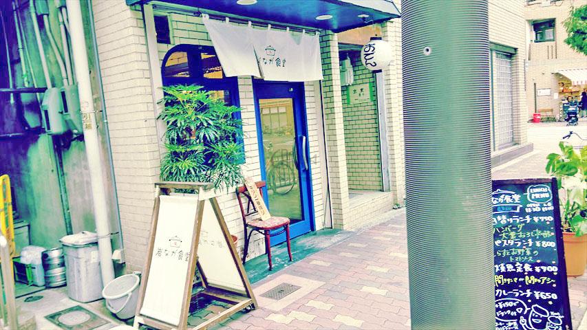 f:id:t-shimozono:20170225130606j:plain