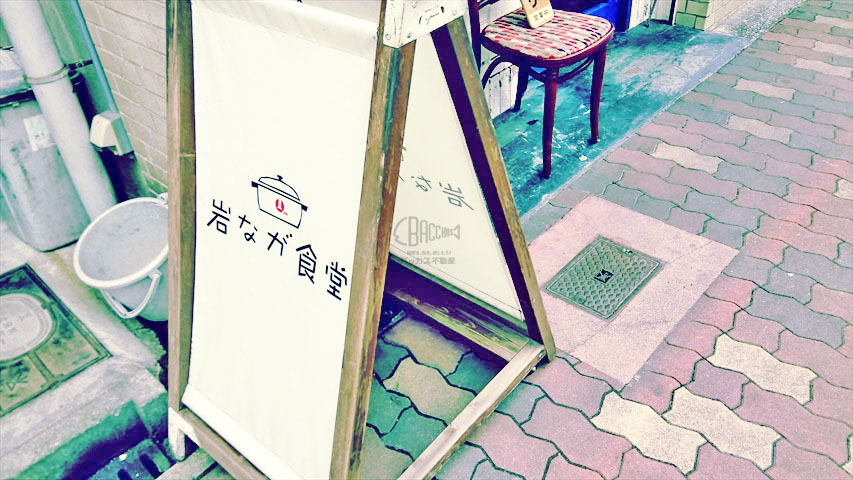 f:id:t-shimozono:20170225130612j:plain