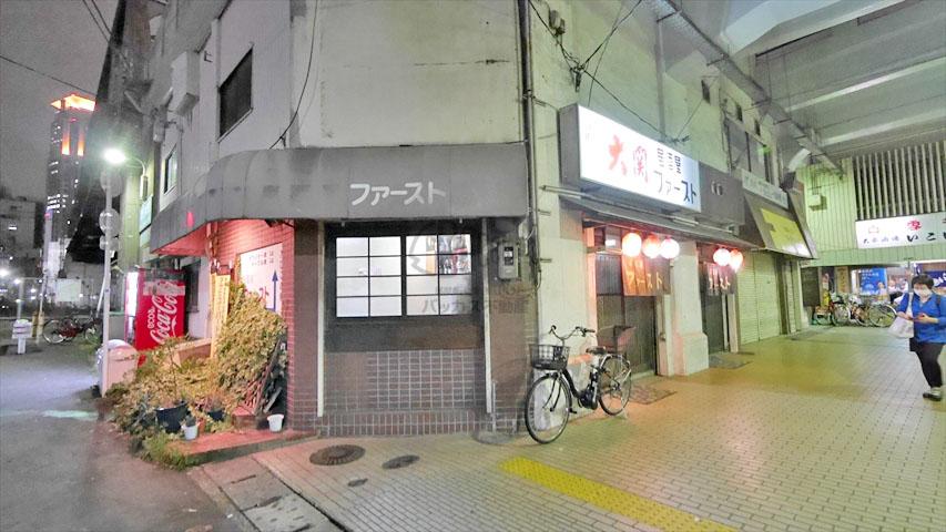 f:id:t-shimozono:20170302155043j:plain
