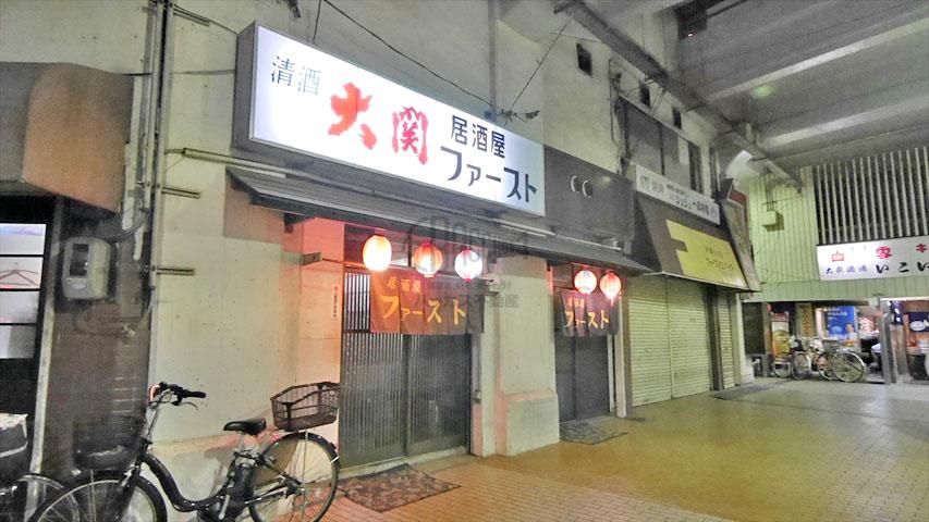 f:id:t-shimozono:20170302155044j:plain