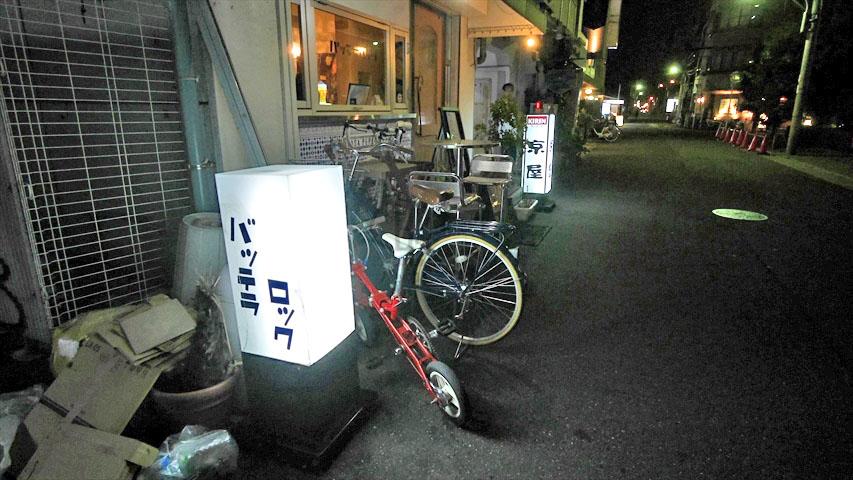 f:id:t-shimozono:20170302160238j:plain