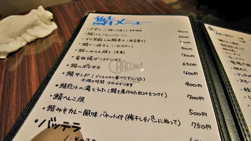 f:id:t-shimozono:20170302160300j:plain