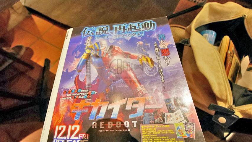 f:id:t-shimozono:20170302160439j:plain