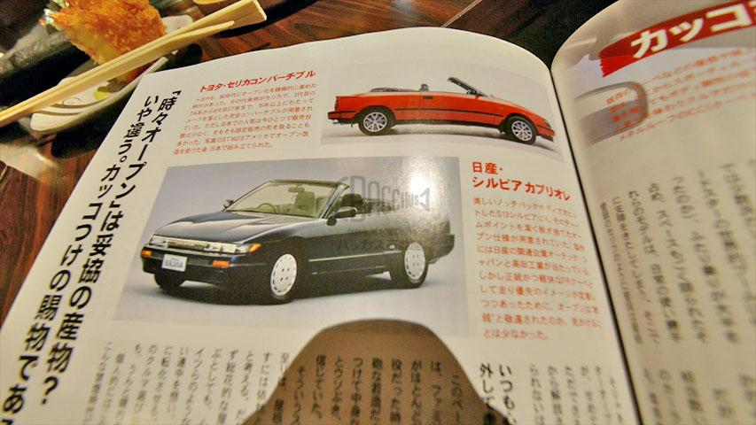 f:id:t-shimozono:20170302160512j:plain