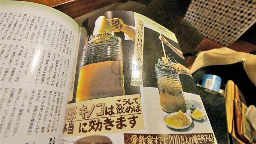 f:id:t-shimozono:20170302160517j:plain