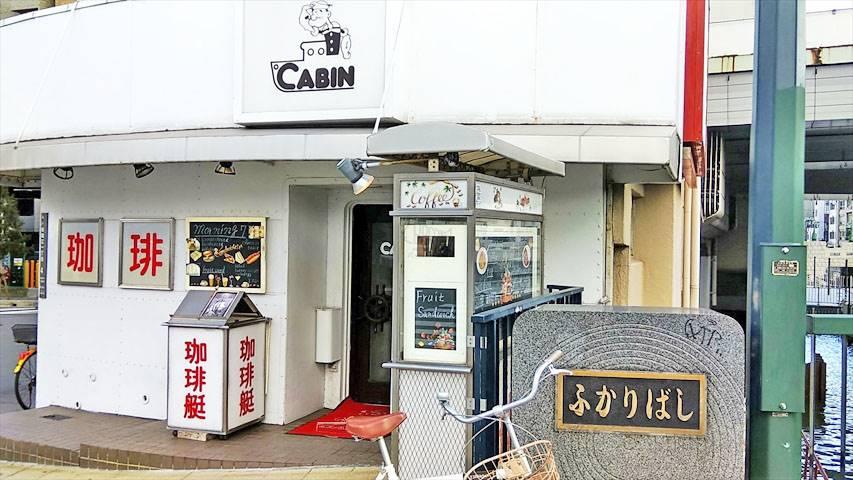 f:id:t-shimozono:20170311101057j:plain