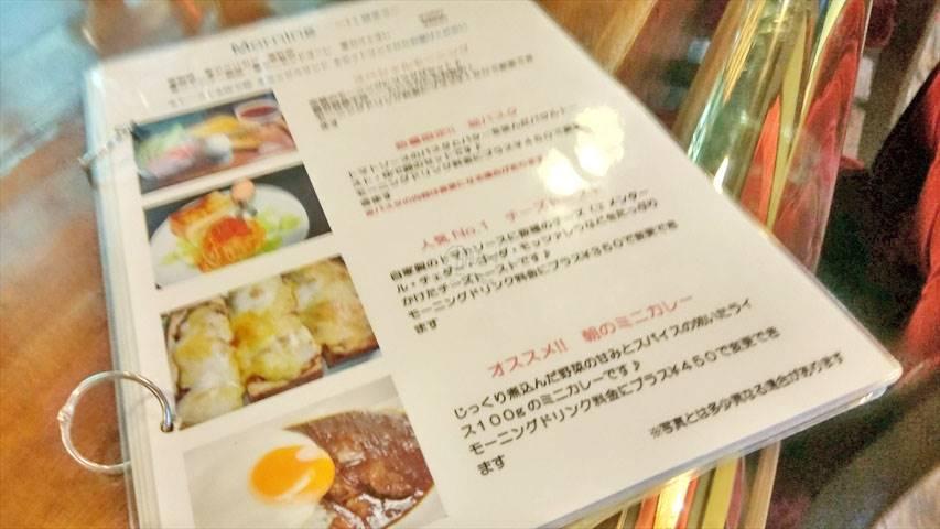 f:id:t-shimozono:20170311101112j:plain