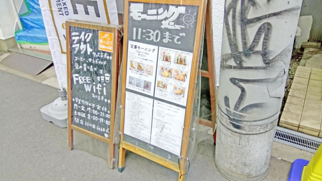f:id:t-shimozono:20170314110721j:plain