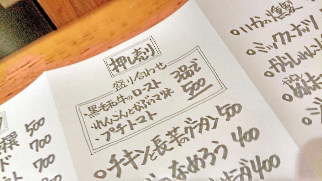 f:id:t-shimozono:20170316112524j:plain