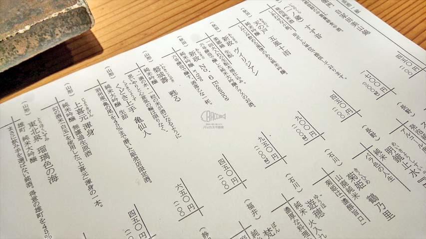 f:id:t-shimozono:20170323121607j:plain