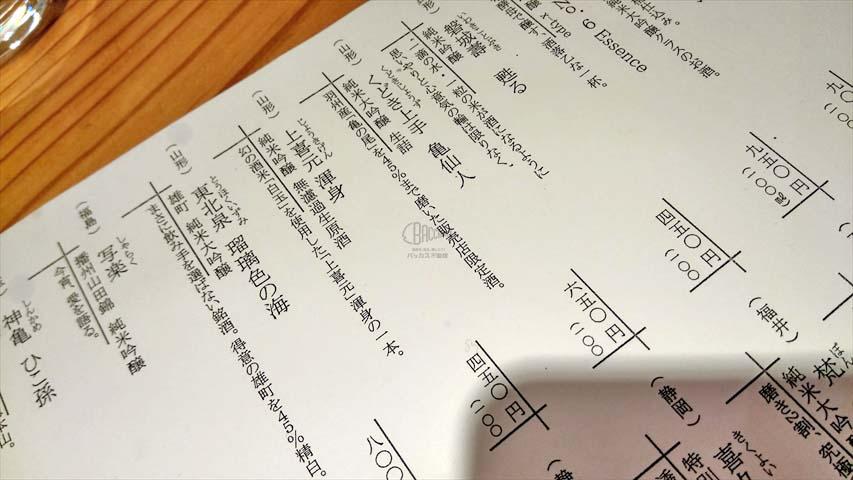 f:id:t-shimozono:20170323121645j:plain