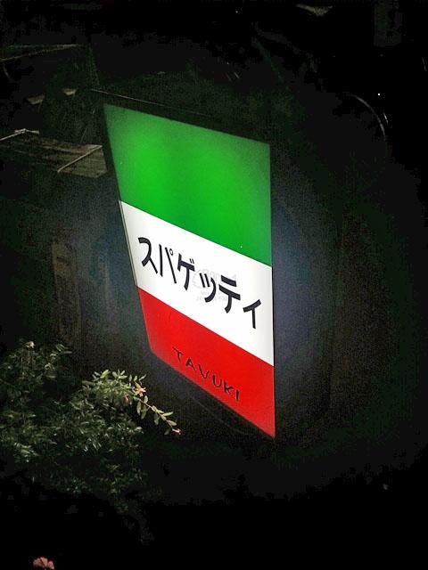 f:id:t-shimozono:20170326103105j:plain