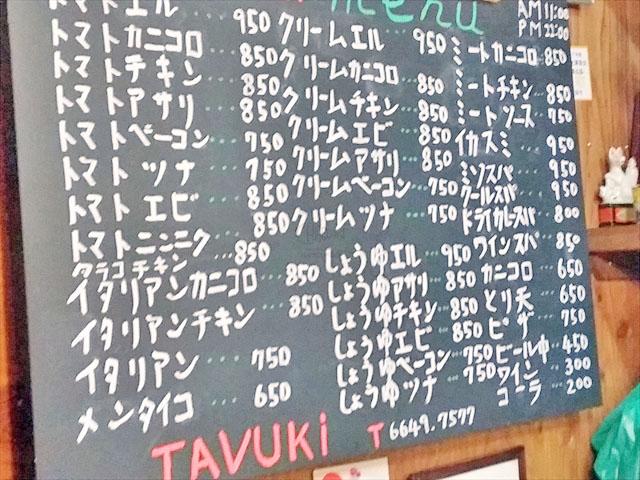 f:id:t-shimozono:20170326103216j:plain