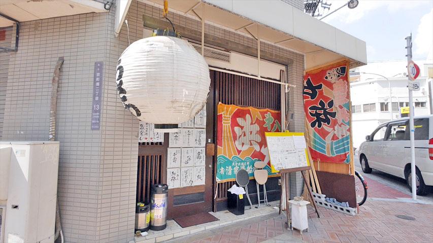 f:id:t-shimozono:20170331205805j:plain