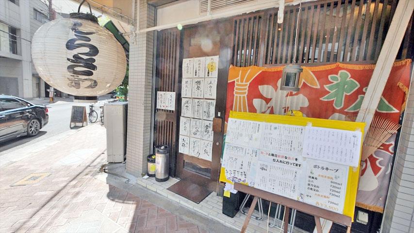 f:id:t-shimozono:20170331205806j:plain