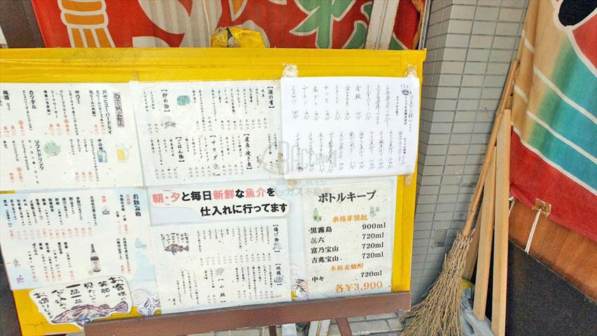 f:id:t-shimozono:20170331205808j:plain