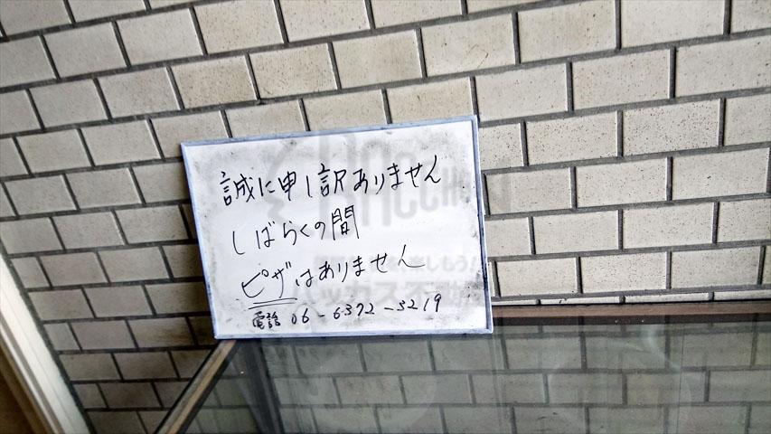 f:id:t-shimozono:20170331213119j:plain