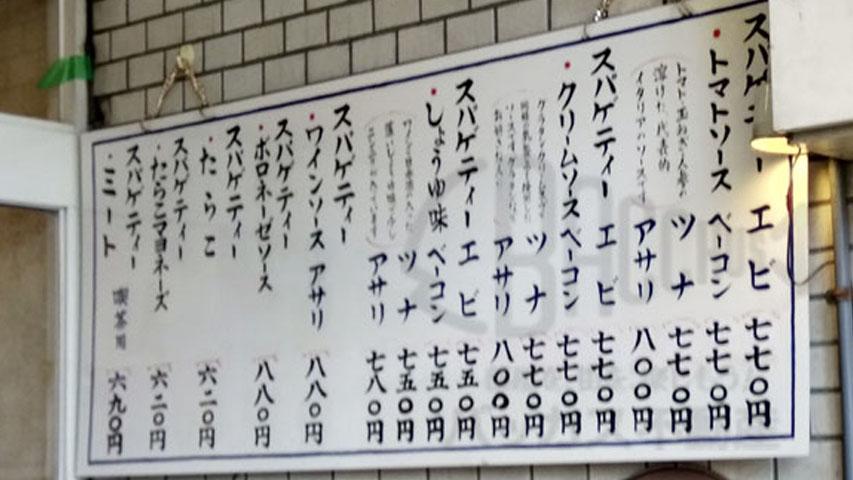 f:id:t-shimozono:20170331215805j:plain