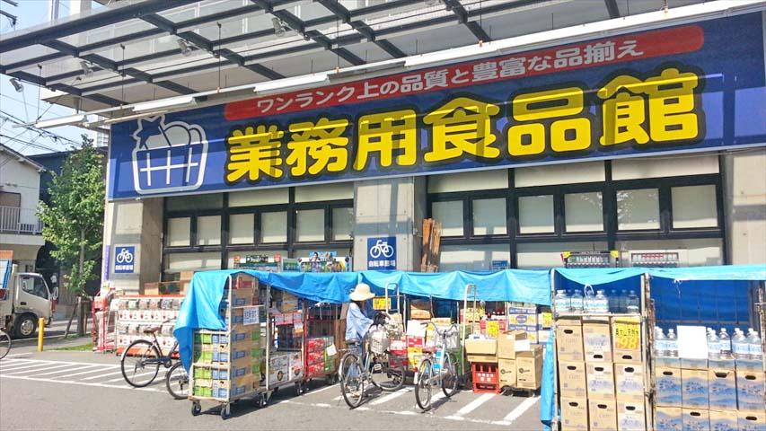 f:id:t-shimozono:20170405103542j:plain