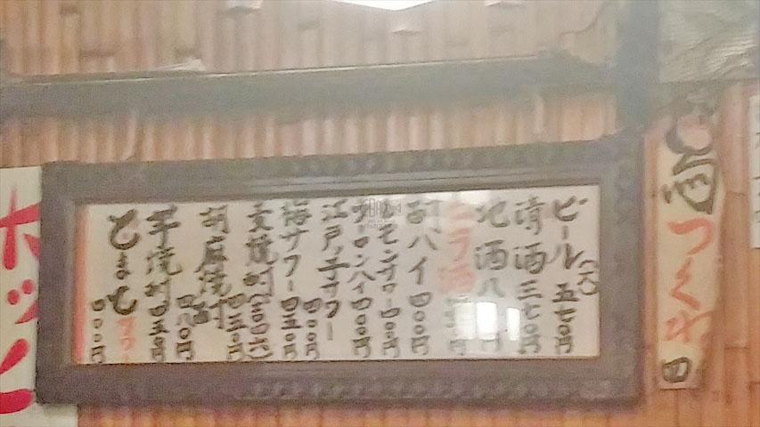 f:id:t-shimozono:20170424074530j:plain