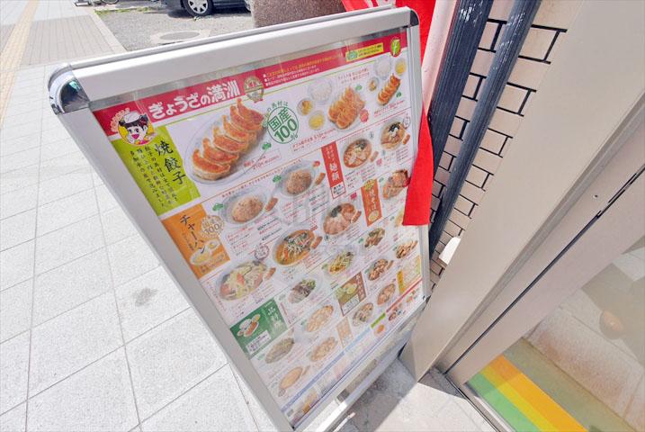 f:id:t-shimozono:20170427101958j:plain