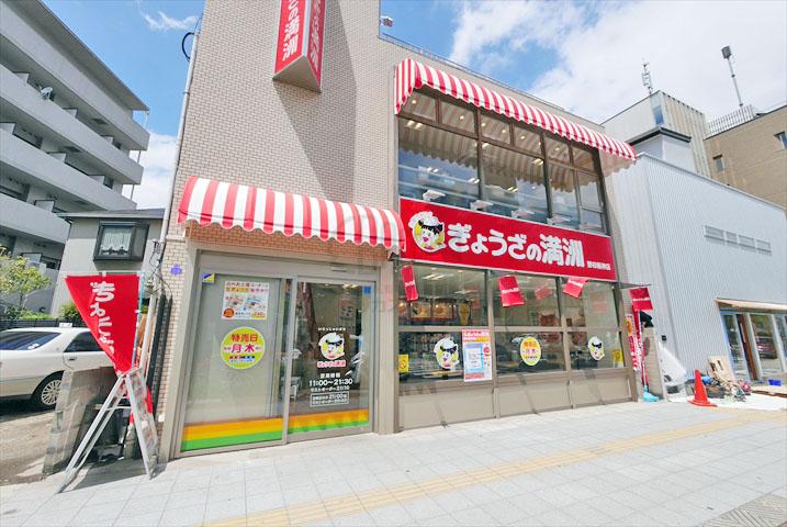 f:id:t-shimozono:20170427102000j:plain