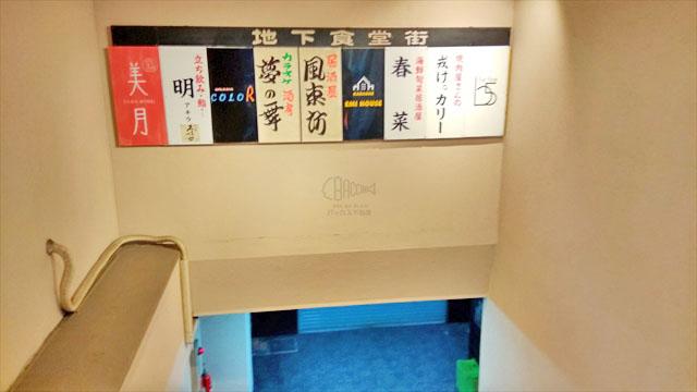 f:id:t-shimozono:20170504140638j:plain