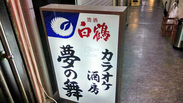 f:id:t-shimozono:20170504141318j:plain