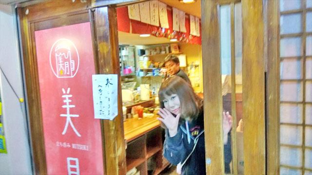 f:id:t-shimozono:20170504141726j:plain
