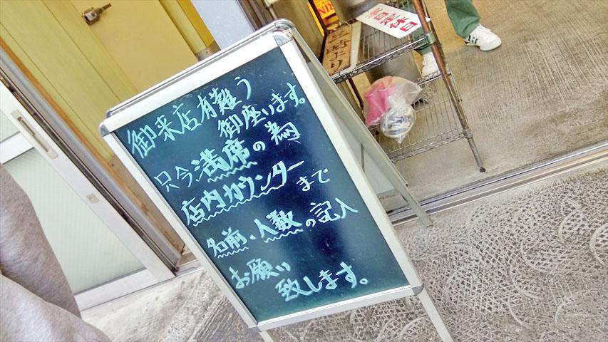 f:id:t-shimozono:20170505123618j:plain