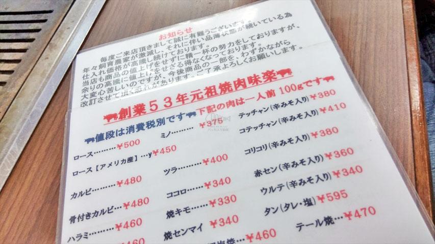 f:id:t-shimozono:20170505123913j:plain