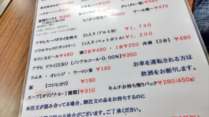 f:id:t-shimozono:20170505123918j:plain