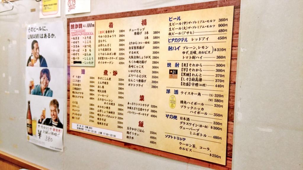 f:id:t-shimozono:20170508101213j:plain