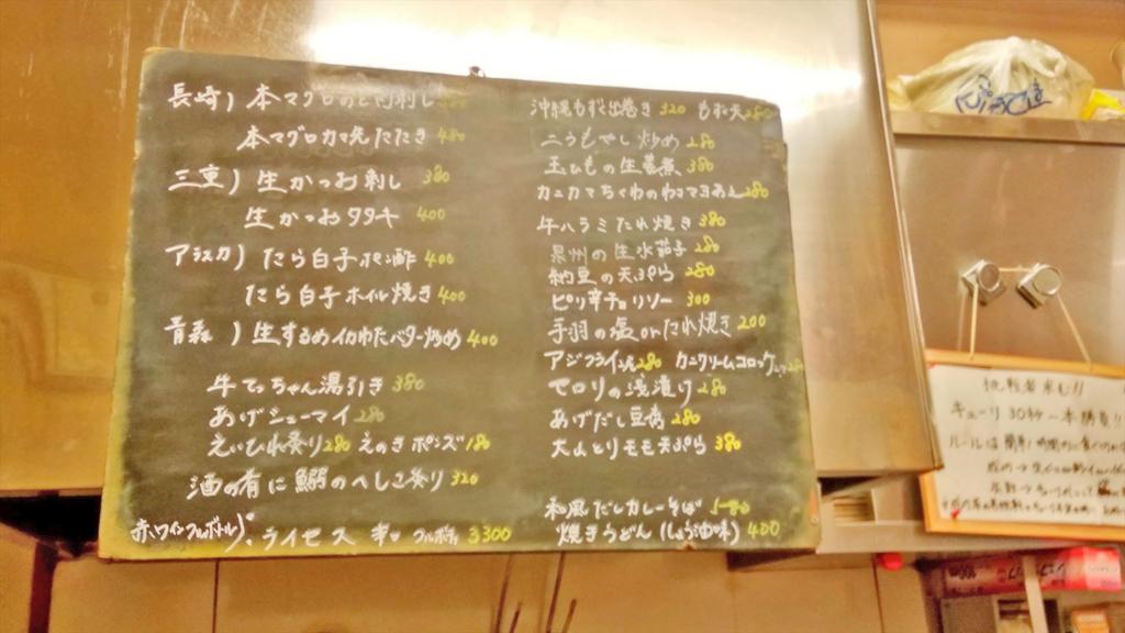 f:id:t-shimozono:20170508101358j:plain