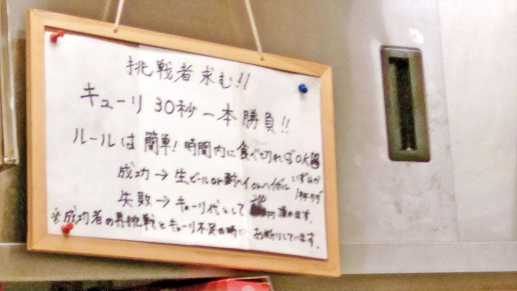f:id:t-shimozono:20170508102326j:plain