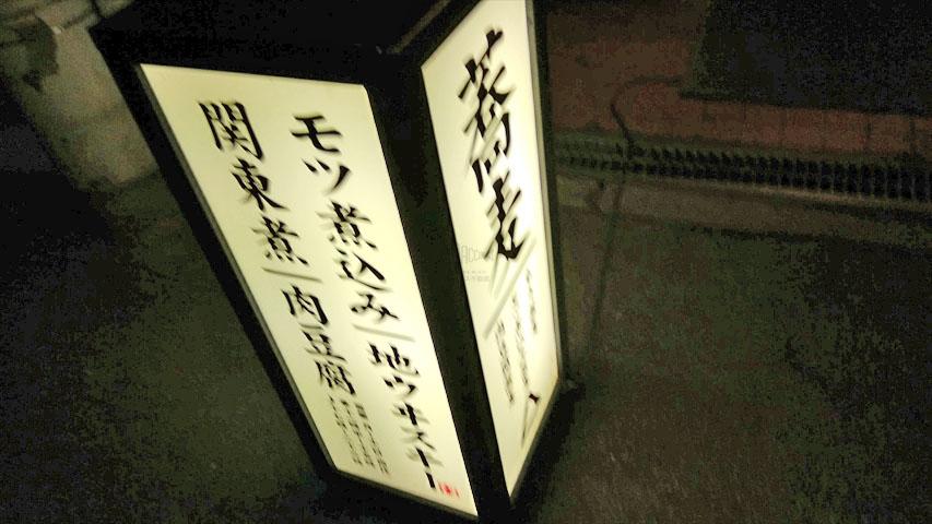 f:id:t-shimozono:20170512125627j:plain