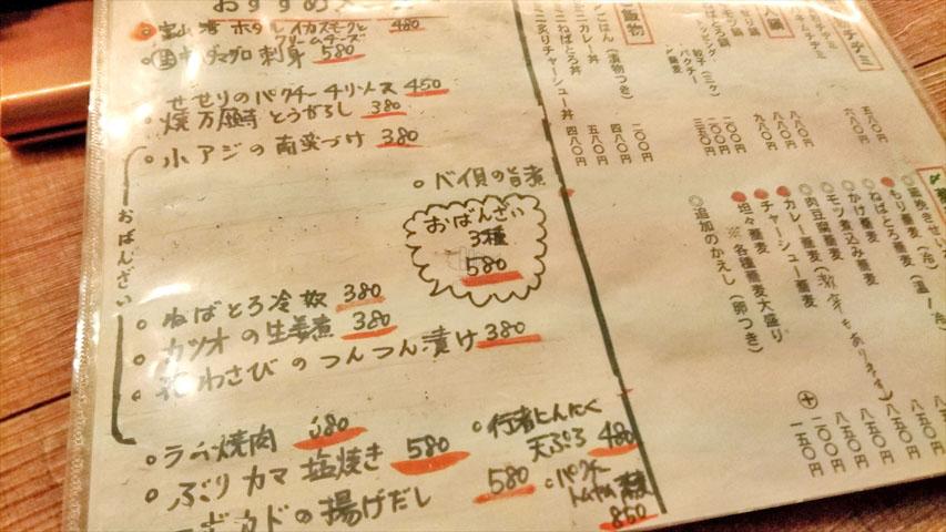 f:id:t-shimozono:20170512130236j:plain
