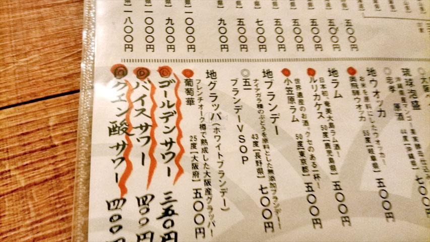 f:id:t-shimozono:20170512130341j:plain