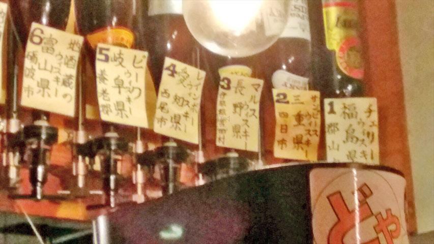 f:id:t-shimozono:20170512130837j:plain