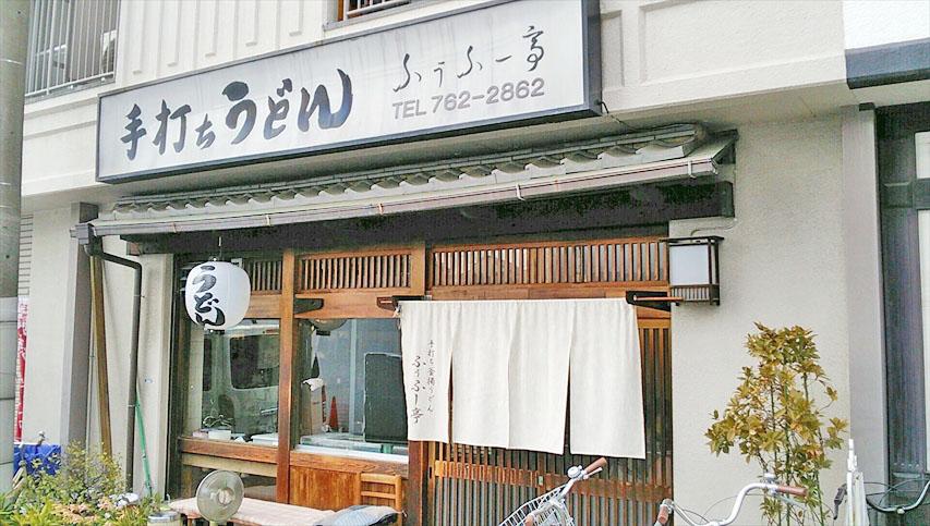 f:id:t-shimozono:20170518121512j:plain