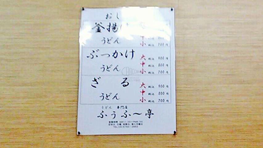 f:id:t-shimozono:20170518121847j:plain