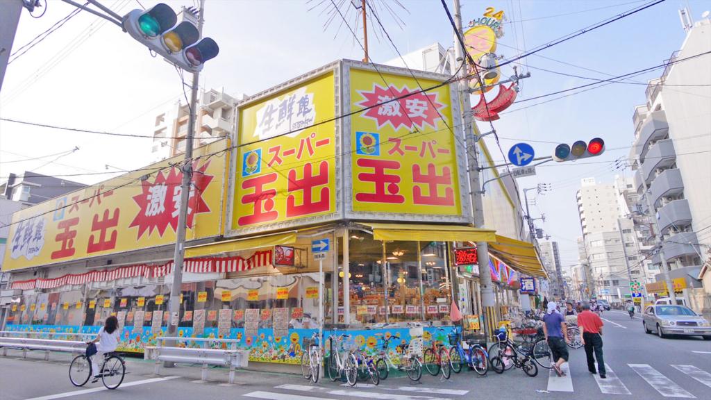 f:id:t-shimozono:20170520111133j:plain
