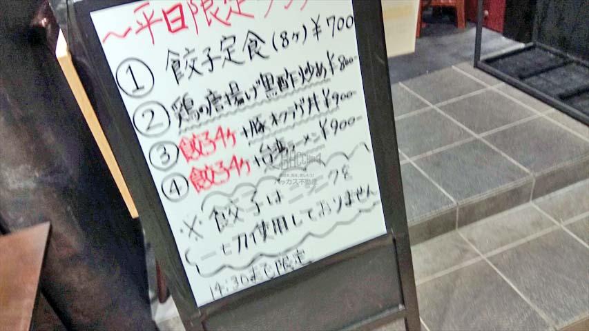 f:id:t-shimozono:20170615083827j:plain