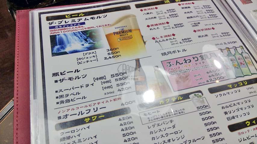 f:id:t-shimozono:20170615083959j:plain