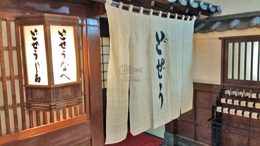 f:id:t-shimozono:20170619084236j:plain