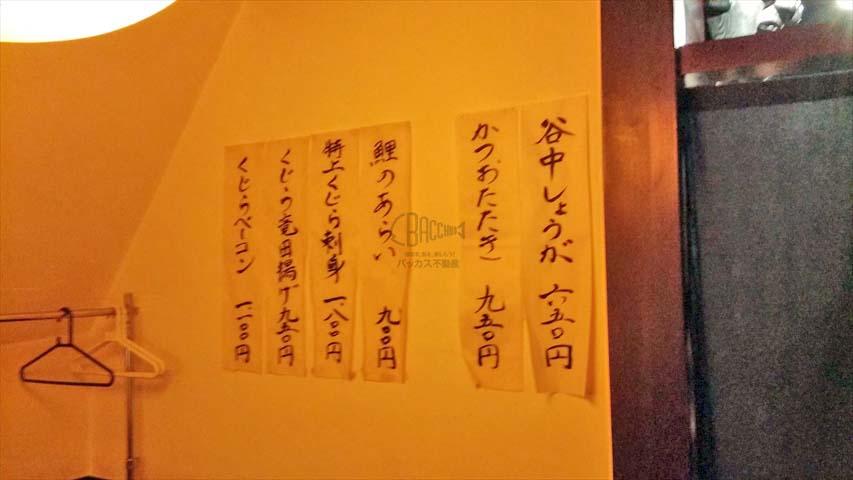 f:id:t-shimozono:20170619084929j:plain