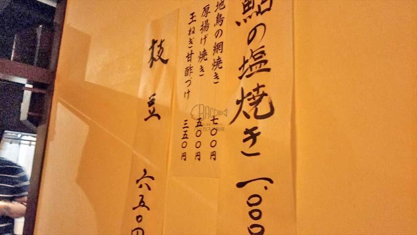 f:id:t-shimozono:20170619084937j:plain